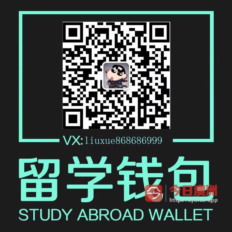 留学生华人华侨专业贷款现金换汇服务