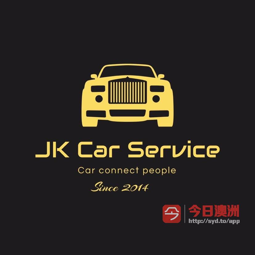 悉尼JK Car  Service