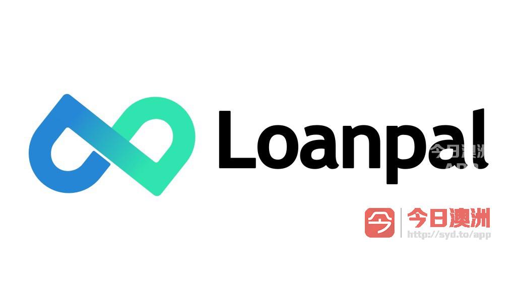 Loanpal 专业贷款金融公司您最贴心的贷款助手