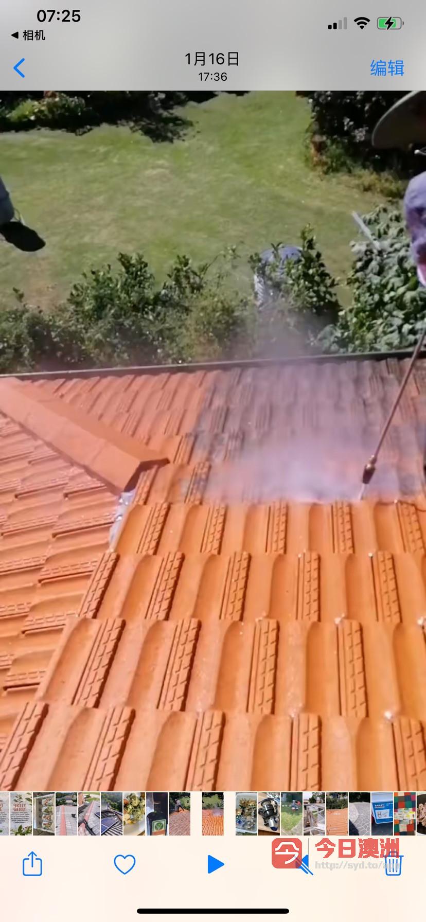 洗瓦喷漆屋顶漏雨紧急维修
