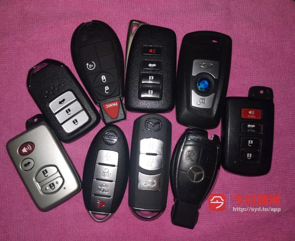 精修车锁配车钥匙