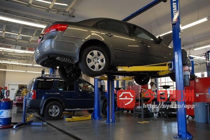黛娜美专业汽车维修保养15公里内免费上门取车交车服务
