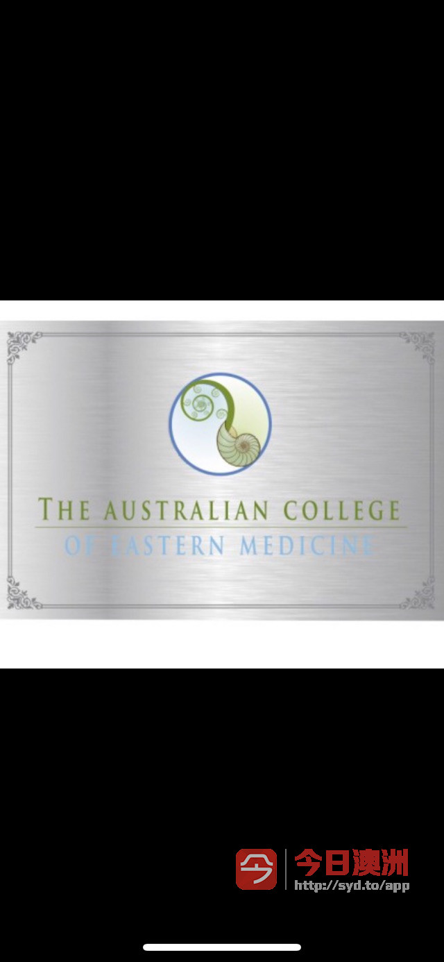 澳洲注册治疗按摩大专diploma文凭      急救证书    美容证书  治疗肌肉干针课程培训