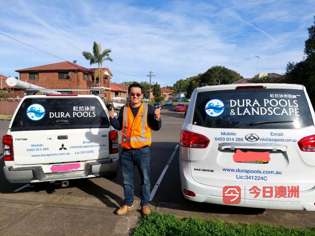 悉尼持证园林花园工程公司Dura Landscape杜拉园林工程