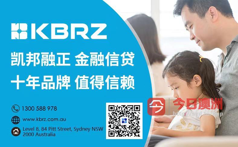 KBRZ 凯邦融正 金融信贷 十年品牌 值得信赖
