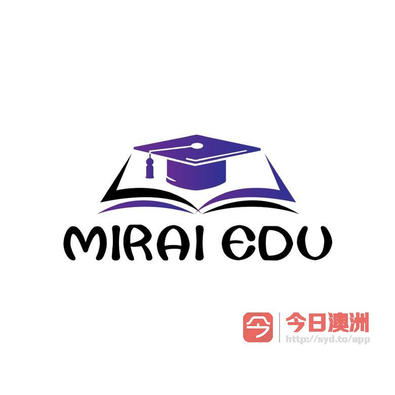 Mirai Edu2021 悉尼日语HSC冲刺班来咯