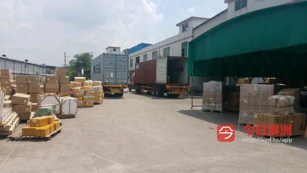 中国到澳洲物流专线 包清关送货上门服务