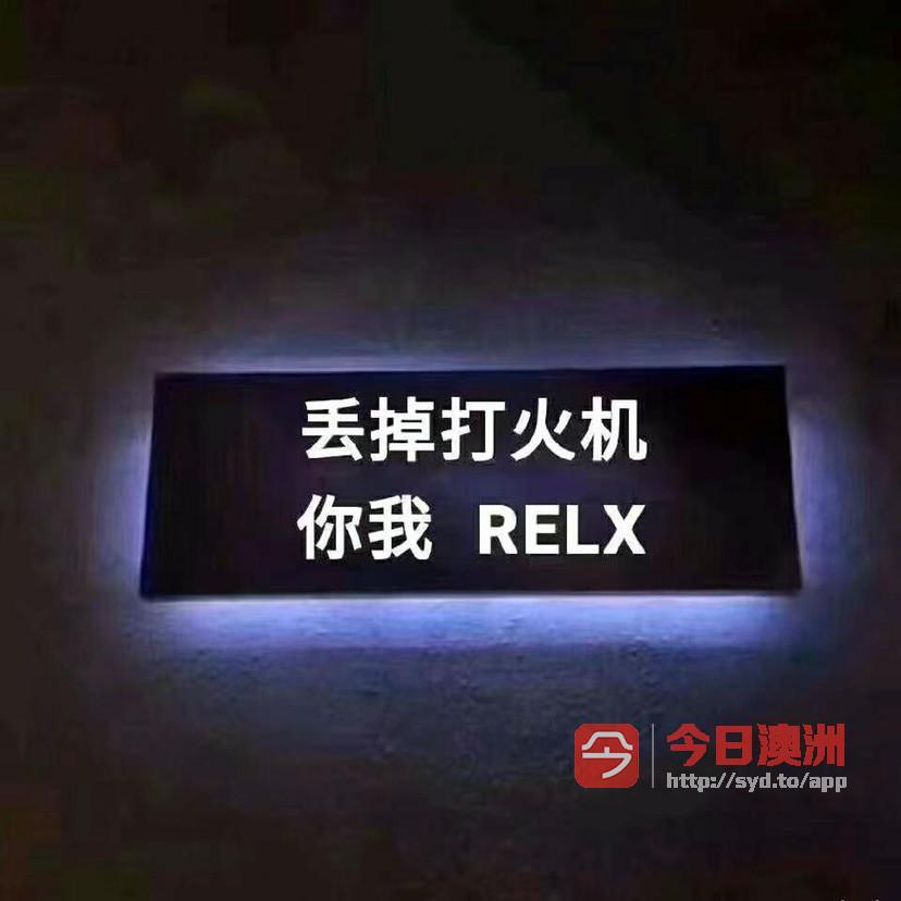 Relx电子烟一 四五代澳洲现货