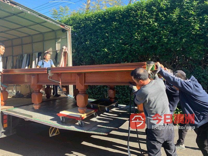Eastwood 二十年经验专业搬家0421356660   搬钢琴提货清垃圾卸貨柜
