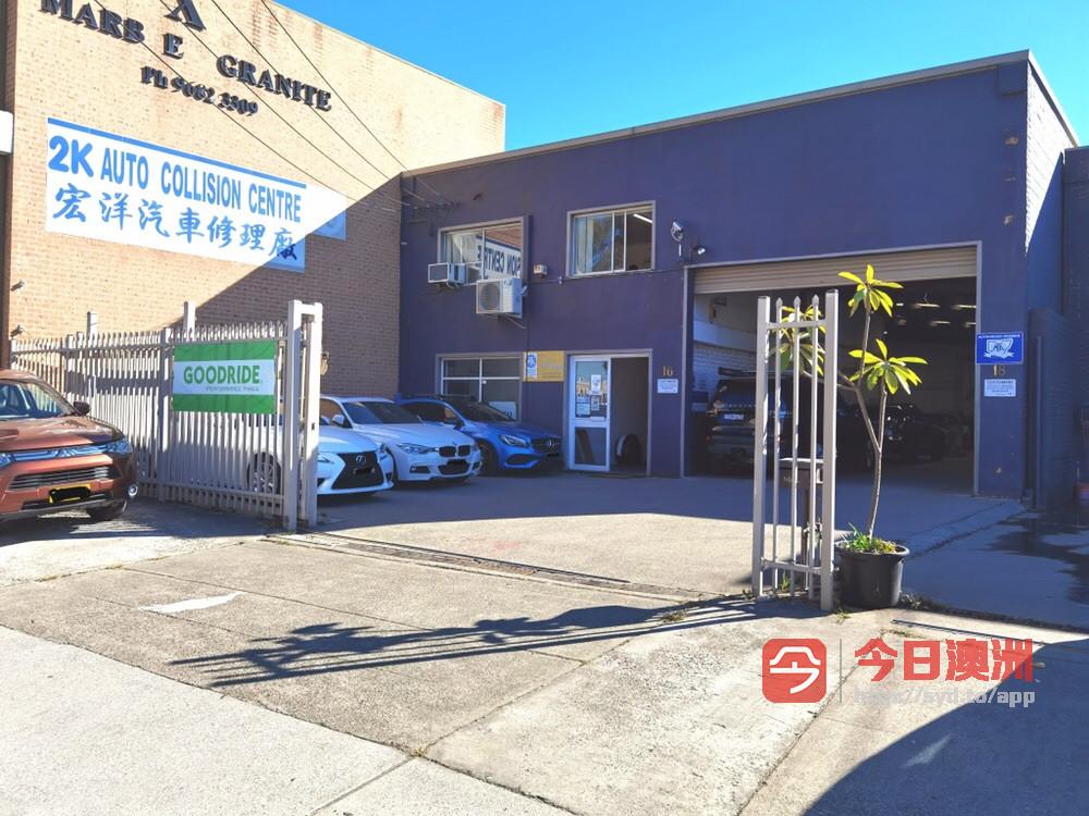 Granville Clyde Auburn悉尼2K Auto宏洋汽车维修中心 机械保养 Pink slip 钣金喷漆 保险事故 拖车租车一站式服务