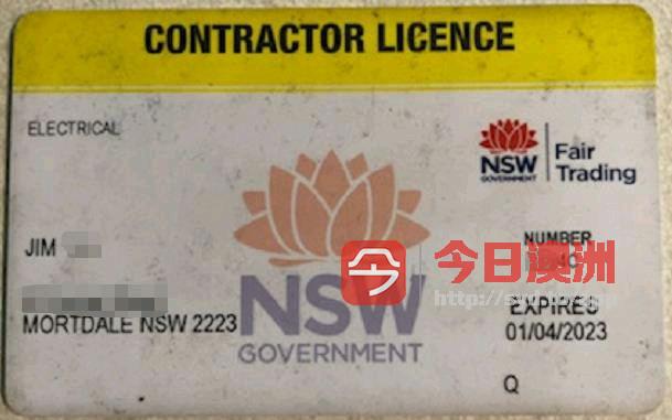 专业电工 华人中第一批取得牌照公司2千万保险您尽可放心