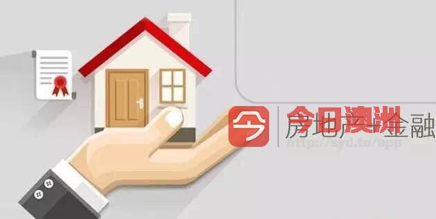 ABN贷款悉尼贷款broker banker房屋贷款房贷商贷快速预批转贷