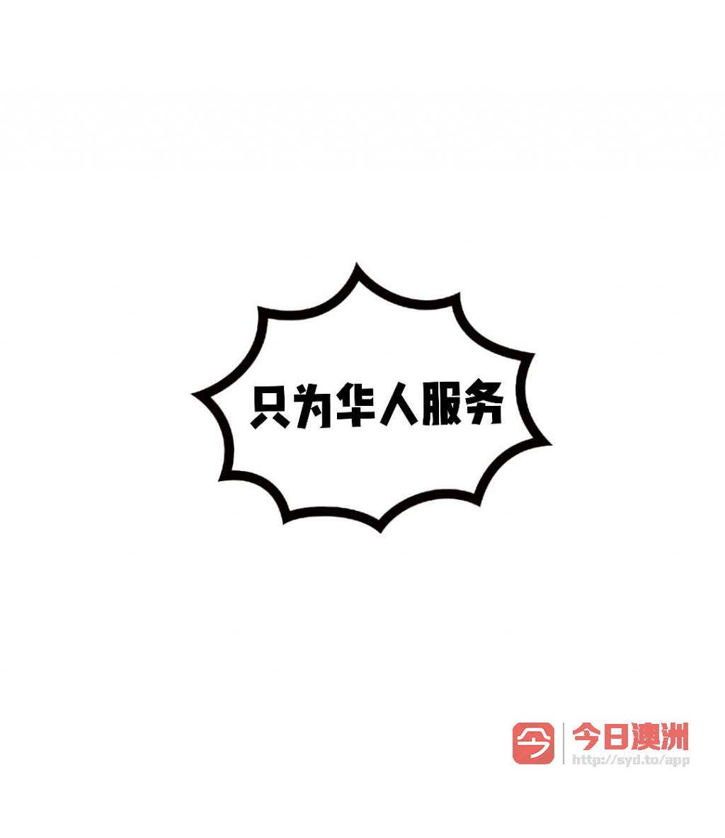 专注华人半工半读留学1400一季度