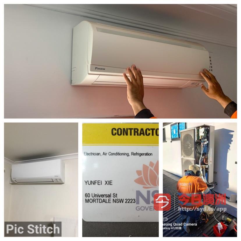 悉尼和信电工 专业持牌电工空调冷库技师 价格优惠 国粤英 免费报价0479 062 280