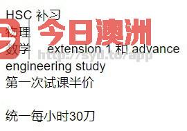 工程物理数学补习