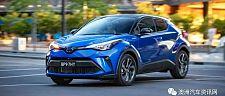 澳洲2020款丰田C-HR价格及配置