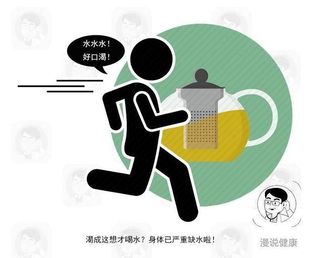 晚上常常口干口渴?提醒:4个原因,排在第一,你务必需要警惕